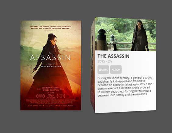 Animation posters 3D CSS