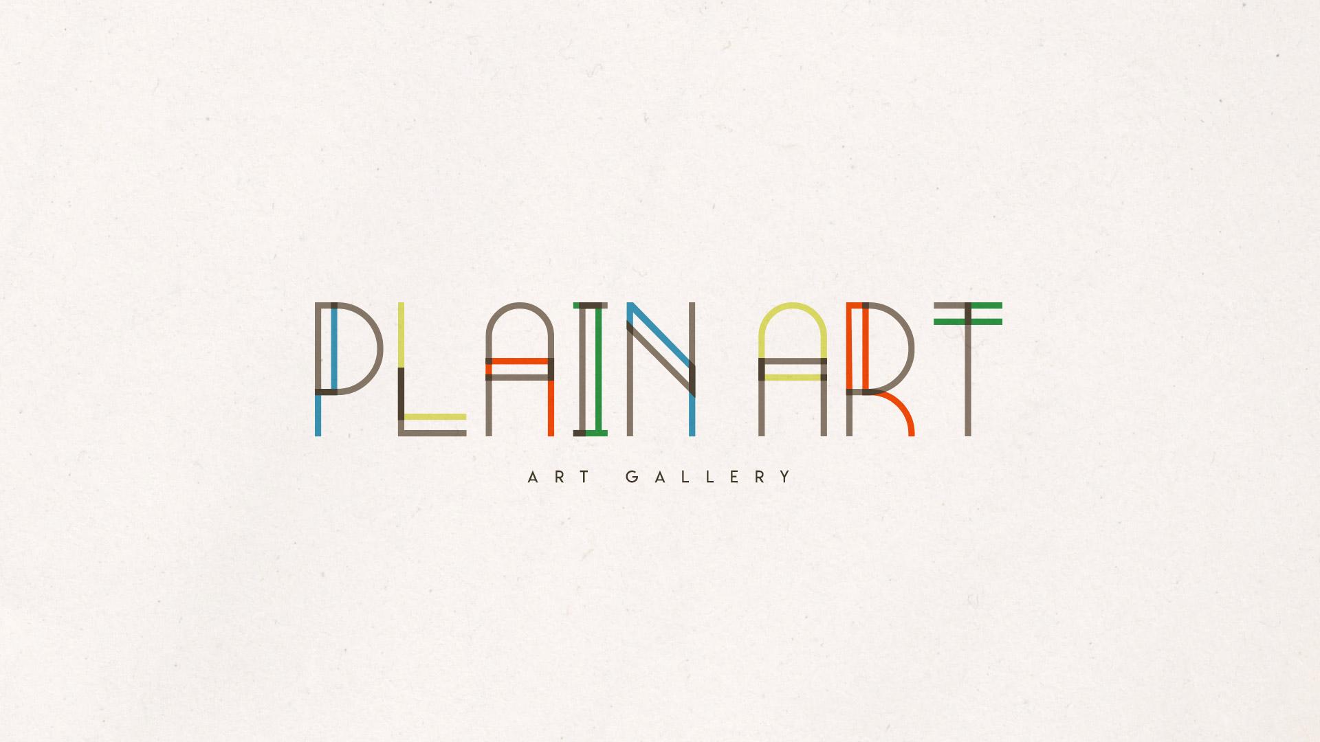 Logo galerie d'art Plain Art Gallery